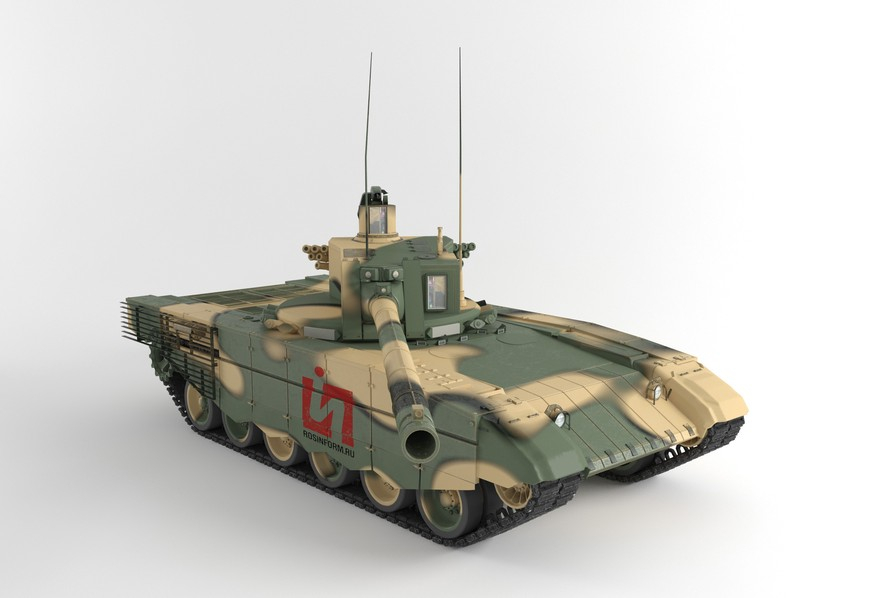 Armata podle rosinform.ru